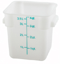 4 QT. SQUARE WHITE FOOD STORAGE CONTAINER