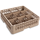 9 SQUARE COMPARTMENT BASE RACK WITH 1 EXTENDER, BEIGE