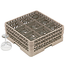 9 SQUARE COMPARTMENT BASE RACK WITH 2 EXTENDERS,BEIGE