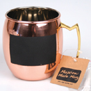 20 OZ MULE MUG, COPPER, CAN BE PERSONALIZED