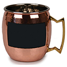 MULE MUG, 20 OZ., HAMMERED COPPER, BRASS HANDLE, CUSTOMIZABLE