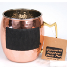 20 OZ MULE MUG, COPPER, HAMMERED, CAN BE PERSONALIZED